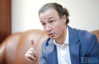 """Спонсор """"Свободы"""" стал владельцем 65 га, выделенных участникам АТО"""