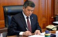 Правительство Кыргызстана отправлено в отставку