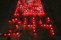 У Києві запалили лампадки в пам'ять про захисників Донецького аеропорту