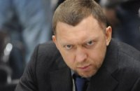 Дерипаска програв суд за Запорізький алюмінієвий комбінат