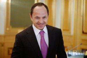 Тігіпко виступив за зміну спікера Ради на представника опозиції