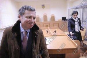 Печерский суд продолжит судить Корнийчука