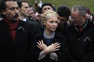 Тимошенко сложила с оппозиции ответственность за ситуацию в стране