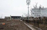 Генштаб: злітну смугу Донецького аеропорту швидко не відновити