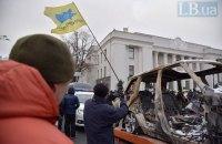 """Владельцы """"евроблях"""" начали всеукраинскую акцию """"неповиновения"""""""