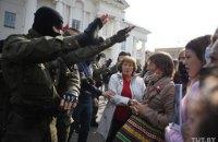 """У Мінську почали затримувати учасниць """"жіночого маршу"""""""