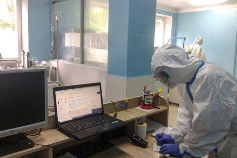 За сутки в Украине - менее тысячи новых случаев коронавируса