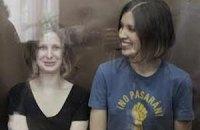Учасницям Pussy Riot відмовили в переведенні в СІЗО