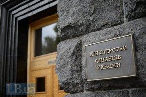 Минфин получил 409 млн грн за долговые бумаги