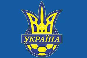 Будівництво бази для збірних команд України зупинено