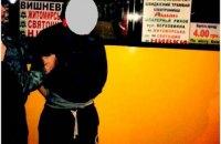 Пьяный киевлянин угнал маршрутку в Вишневом и поехал кататься по городу