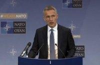 """Генсек НАТО закликав Україну й Угорщину вирішити """"мовну суперечку"""" в найкоротші терміни"""