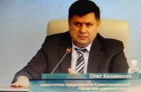 Бывший вице-мэр Севастополя задержан за госизмену