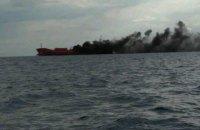 У берегов Кипра загорелся и взорвался танкер