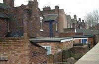 Жителям Британії запропонували будинки по фунту за штуку