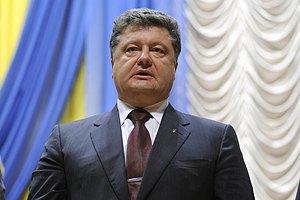 """Порошенко поручил создать """"коридор"""" для эвакуации мирных жителей из зоны АТО"""
