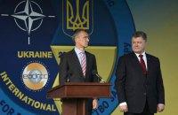 НАТО не плекає ілюзій