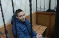 Российский суд продлил арест украинцу Павлу Грибу еще на два месяца