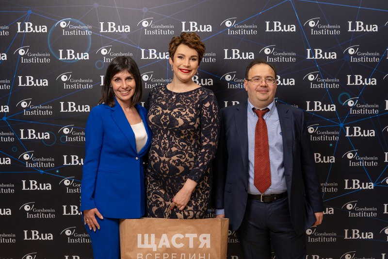 Народный депутат Украины Виктория Пташник