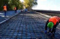 В Полтавской ОГА разрабатывают проект по привлечению 30 млн евро на ремонт дорог