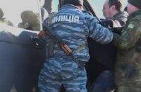 СБУ задержала милиционеров, которые продавали взрывчатку со складов МВД