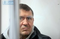Підозрюваного в убивстві Окуєвої заарештували на два місяці