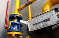 Кабмин снизил нормы потребления газа в квартирах без счетчиков