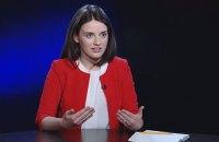 Голова Одеської митниці Марушевська подала у відставку
