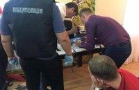 В Запорожье Киберполиция разоблачила пять человек, которые украли 9 млн гривен