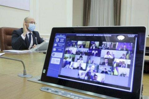 """Держава виплатить по 8000 грн постраждалим від обмежень """"червоної"""" зони ФОПам і працівникам підприємств"""