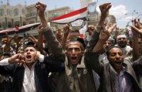 Йемен: новое кровопролитие