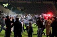 Єгиптян знову залишили без великого футболу