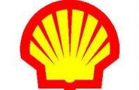 Shell подписала с Ираном соглашение об исследовании месторождений