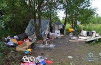Групою з 7 нападників на табір ромів у Львові керував 20-річний хлопець, - Князєв