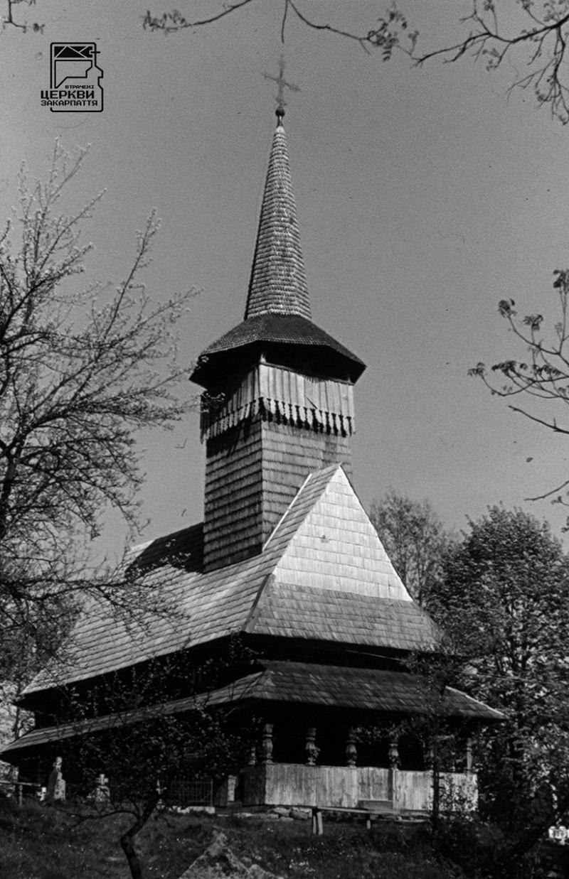 Церква у селі Нересниця, 1813, зразок «потиської готики». Згоріла 22 березня 2003 року