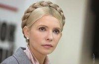 """Тимошенко просит МВФ тщательно изучить сделку Януковича и """"РосУкрЭнерго"""""""