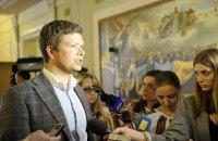 Емец гарантирует поручительство над Мартыненко депутатским мандатом