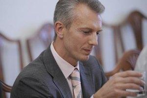 Хорошковский уверяет: у Украины будут альтернативные поставщики газа