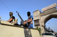 США закрывают консульство в иракской Басре