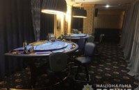 """Полиция прекратила работу казино в ТЦ """"Арена"""" в центре Киева"""