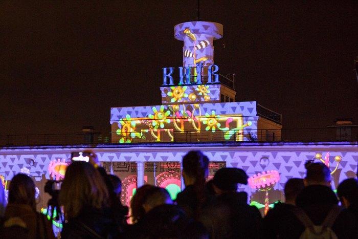 Kyiv Lights Festival 2017 на Поштовій площі