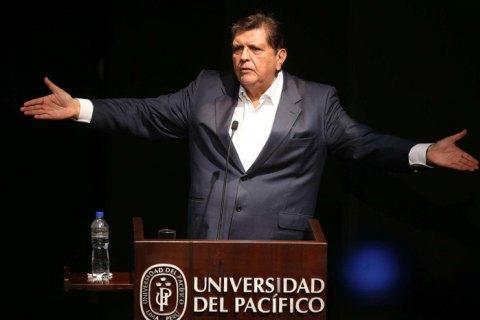 Экс-президент Перу застрелился при задержании по делу о коррупции (обновлено)