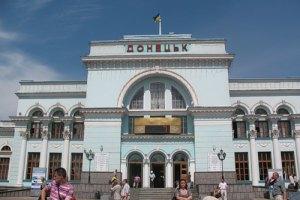 На реконструкцию Донецкого вокзала пойдет еще 70 млн грн