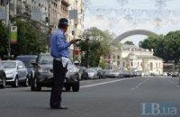 В центре Киеве 18 мая будет перекрыто автомобильное движение
