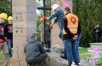 Институт нацпамяти приостановил легализацию польских памятников в Украине