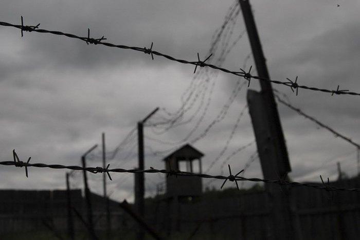 Лагерь *Пермь-36*