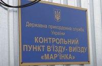 """На пропускному пункті """"Мар'їнка"""" снайпер бойовиків поранив прикордонника"""