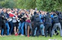 Марш протеста в Минске: силовики задержали более 400 человек (обновлено)