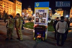 Порошенко оголосив 20 лютого Днем Героїв Небесної сотні