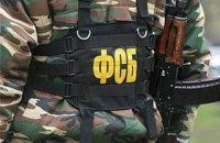 ФСБ заявила про запобігання теракту в окупованому Сімферополі